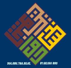 dua ribu tiga belas (REKA KUFI) Tags: arabic calligraphy malay islamic jawi khat kufic kufi kaligrafi