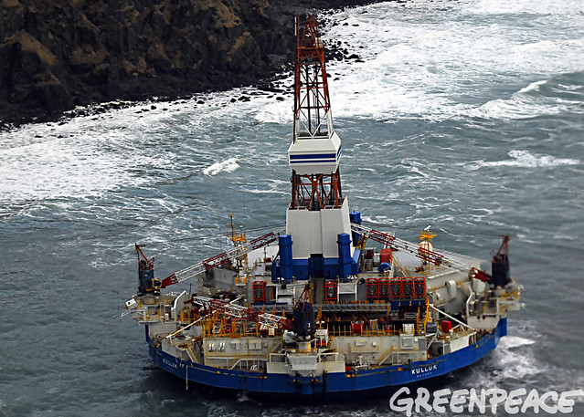 Thumbnail for Shell Drilling Rig is Grounded