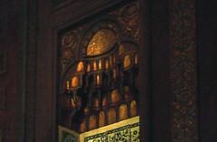 Damascus Room, niche muqarnas