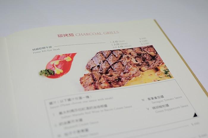 瑪莎拉義式精緻料理餐廳marsala