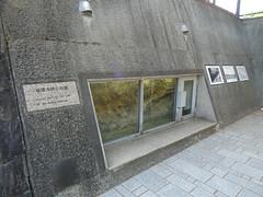 DSC01583 (LeeZhenYu) Tags: japan  nagasaki   atomicbomb