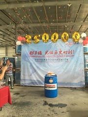 250K Drum Party China (5)