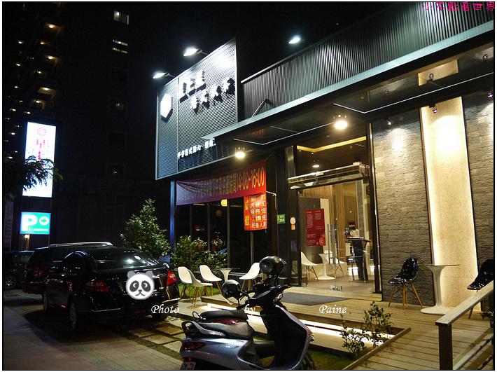 桃園星上星港式飲茶 (77).JPG