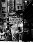 (Yuwei*) Tags: hongkong 香港 ricohgr1v streetsnap kodakdoublex