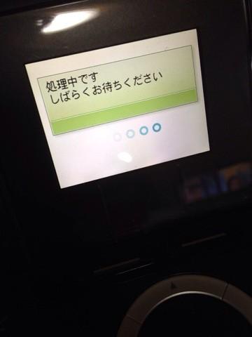 IMG_5588