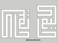 Hakim (REKA KUFI) Tags: arabic calligraphy malay islamic jawi khat kufic kufi kaligrafi