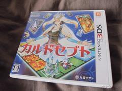 game canon nintendo 3ds culdcept powershots95 (Photo: masatsu on Flickr)
