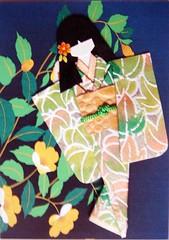 ATC1125 - Carefree (tengds) Tags: flowers orange green leaves atc geisha kimono obi darkblue papercraft japanesepaper washi ningyo japanesepattern handmadecard chiyogami yuzenwashi japanesepaperdoll origamidoll nailartsticker tengds