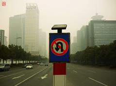 Umkehren  (sring77) Tags: smog shanghai  pudong    centuryave
