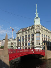 SPB Moika and Red Bridge (robert_m_brown_jr) Tags: stpetersburg factory russia sewing most moika redbridge sanktpeterburg   krasniy moikariver  73moikaembankment  krasniymost  73