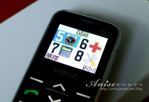 雙揚科技VOIIS v7g 雲端老人手機020.jpg