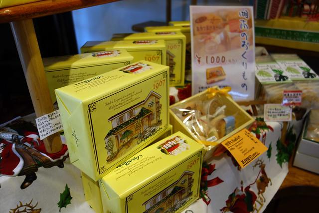 ケーキだけでなく、焼き菓子も売っています。|ラシェット・ブランシュ湘南長後本店