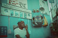 "16'SummerISHIGAKI  ""TONY"" (ondaketaniyan) Tags: leica m6 film street voigtlander nokton classic 35mm adox colorimplosion"