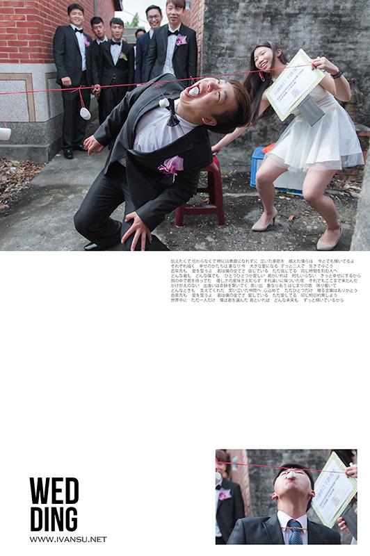 29107743584 e6b627cbbe o - [婚攝] 婚禮攝影@自宅 國安 & 錡萱