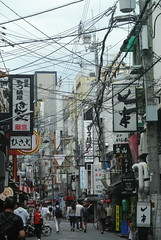 osaka904 (tanayan) Tags: urban town cityscape osaka japan nihonbashi    nikon j1 road street alley