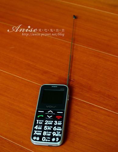 雙揚科技VOIIS v7g 雲端老人手機008.jpg