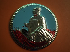 Inspect the whole country   (Spring Land ()) Tags:       mao zedong asia badge china