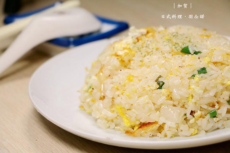加賀屋日式料理24
