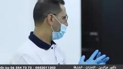 .  .      #drizz #dr_izz #manchester #dental #dentist #uae #sharjah (dr_izzha) Tags: dentist drizz manchester sharjah uae dental