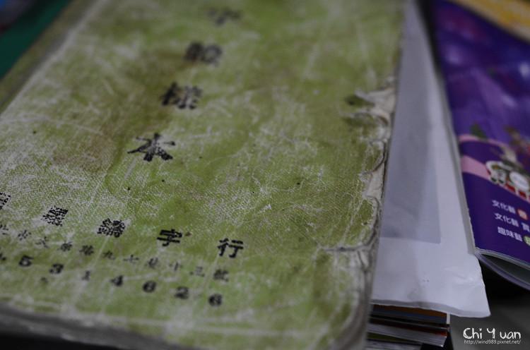 日星鑄字行25.jpg