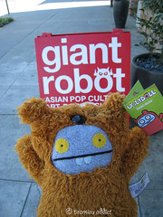 Babo Bear (tiramisu_addict) Tags: giantrobot toys plush uglydolls davidhorvath sunminkim plushcollection babobear