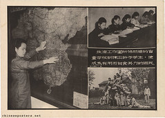 American Relief Agency - Report on American relief work. 9 (chineseposters.net) Tags: china school 1948 children poster photo blind map propaganda chinese photograph