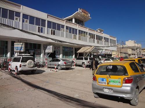 Hotel Oriental, Hargeisa Somaliland