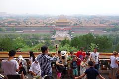 DSC03662 (JIMI_lin) Tags: 中國 china beijing 景山公園 故宮 紫禁城 天安門 天安門廣場
