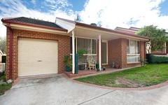 2/354 Schubach Street, East Albury NSW