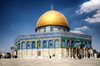 The Dome of the Rock, Jerusalem (17)