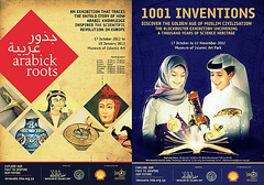 Royal Welcome for 1001 Inventions in Qatar (MuslimHeritage.com) Tags: news art history education technology events muslim culture engineering science literature environment mathematics medicine law goldenage inventions geography agriculture scholars economy civilisation scientist islamic discoveries curriculum manuscripts artofliving muslimheritage 1001inventions musicscience ce4tf