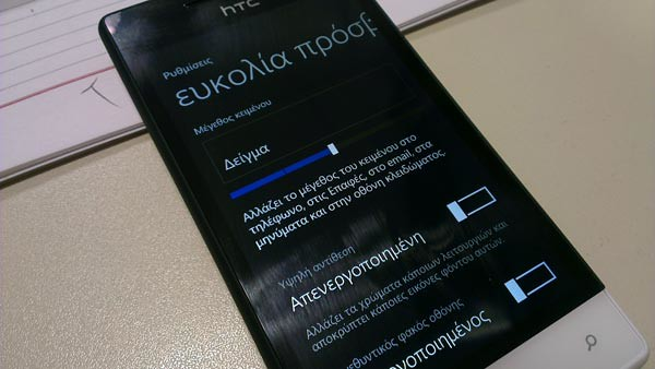 windows-phone-8 (4)
