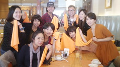 20130203黃董尾牙0109 (kenty_) Tags: orange 尾牙 yellew 橘色 2013 黃董尾牙