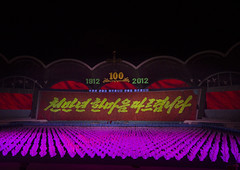 Arirang Mass Game In May Day Stadium, Pyongyang, North Korea (Eric Lafforgue) Tags: show people color colour horizontal night asian creativity outdoors photography togetherness clothing war asia nightshot outdoor stadium propaganda mosaic flag politics capital performance panoramic celebration event hanbok mass mayday multicolored awe performer stade northkorea traditionalculture skill axisofevil pyongyang dictatorship occupation dprk stalinist traditionalclothing arirang capitalcities choregraphy traveldestinations colorimage teamevent traditionalfestival northkorean highangleview traveldestination stagecostume democraticpeoplesrepublicofkorea artscultureandentertainment massgames celebrationevent peopleinarow unrecognizableperson maydaystadium dpkr performingartsevent koreanscript massgame rungrado massmouvement largegoupofpeople eti2260