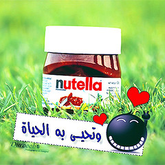 nutella ادمان ليس له حدود (durooob) Tags: morning mms phone blackberry chocolate nutella bb صباح خلفيات سعادة صباحك بلاك تفاؤل نقاء بيري رمزيات