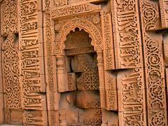 Qutb Minar (65) (David OMalley) Tags: world red india heritage monument site ancient sandstone minaret delhi indian muslim pillar mosque unesco qutub minar masjid islamic kaki qutb qutab bakhtiar qutubuddin