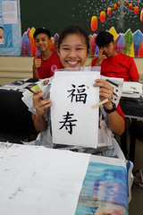 2016 Aug 26 GEL Chinese Brush Painting and Calligraphy (BendemeerSecondary) Tags: bendemeersecschool calligraphy chinesebrushpainting culture drawing learning ntcipatelifeprogramme painting students visualart