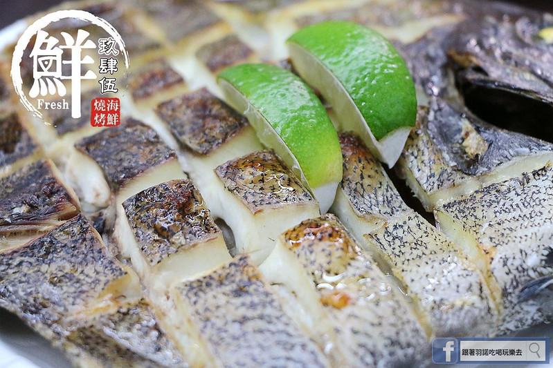 玖肆伍鮮海鮮燒烤蘆洲燒烤042