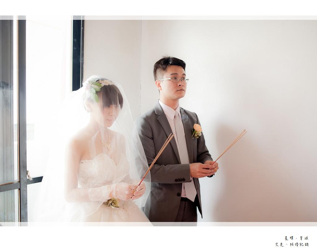 家輝&育琪_064