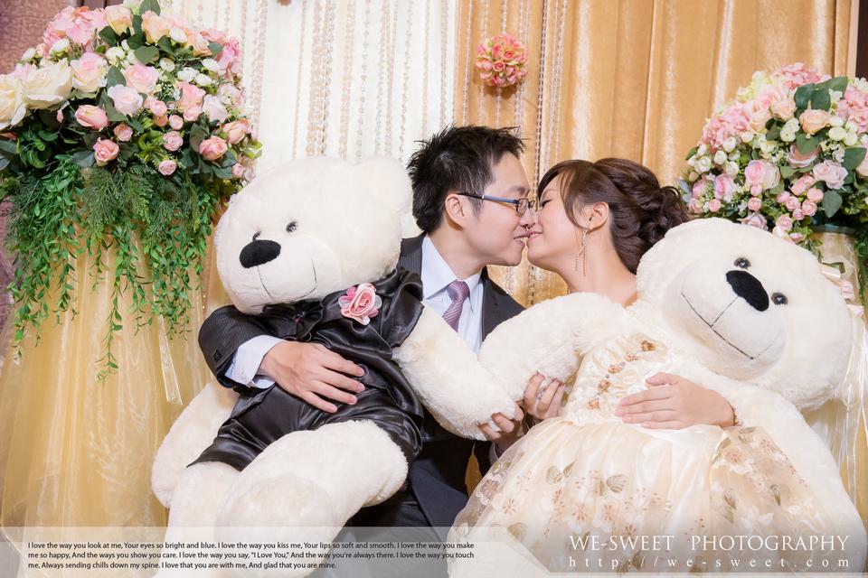 台北桃園婚禮記錄-103.jpg