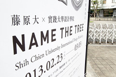 Inernational Design Workshop III: Name The Tree / Dai Fujiwara + SCU (TingAn Ho) Tags: tree name usc     tinganho