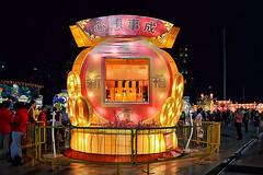 River Hongbao (chooyutshing) Tags: decorations public festive singapore display chinesenewyear celebration lanterns lunarnewyear marinabay riverhongbao yearofthesnake 2013 singaporetourismboard singaporepressholdings singaporechinesechamberofcommerce peoplesassociation thefloatmarinabay thefloatingplatform singaporefederationofchineseclanassociations