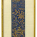 271. Chinese Embroidered Panel with Gold Thread on Blue Silk Ground