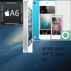 IMG_0704 (sa2013ali2014saud2015) Tags: mac   instagram