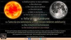 Kerim Kur'an - ems 1-10 (Oku Rabbinin Adiyla) Tags: allah kuran quran islam ayet ayetler verse verses god religion bible muslim universe sun moon space startrek nasa starwars planets milkyway rahman