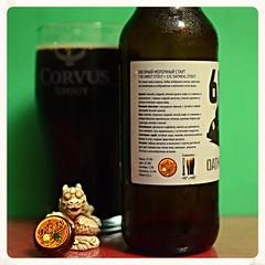 DSC_1377 (mucmepukc) Tags: beer bottle  craft