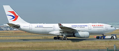China Eastern Airlines Airbus A330-243 B-6543 (EK056) Tags: china eastern airlines airbus a330243 b6543 frankfurt airport