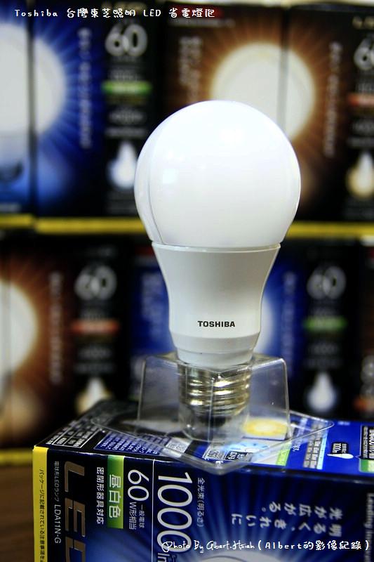【品牌推廣】Toshiba 台灣東芝照明 LED 省電燈泡