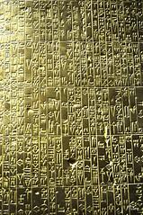 Particolare codice di Hammurabi (Luciano ROMEO) Tags: di pergamonmuseum hammurabi berlino tedeschi ricostruzione nazismo codice alemagna isoladeimusei