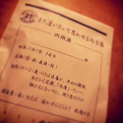 倉持明日香 画像32